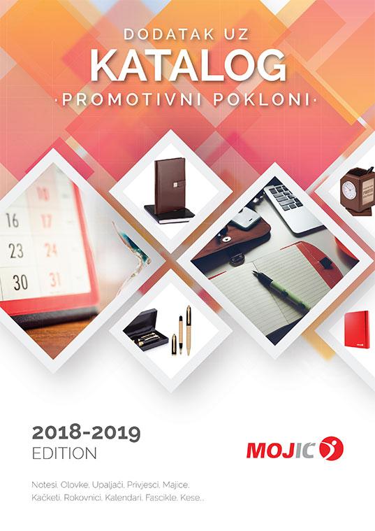promo-2019